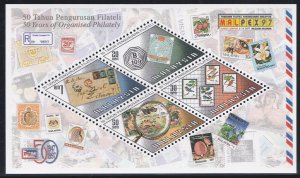 Malaysia # 645, Philately in Malaysia 50th Anniv. Souvenir Sheet, NH, 1/2 Cat.