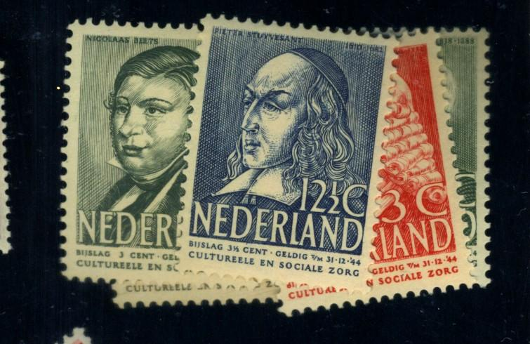 Netherlands #B113-7 MINT F-VF OG NH Cat$40