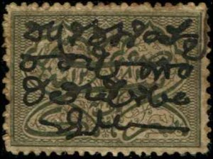India - Hyderabad SC# 2 Used  see scan of back SCV $11.00