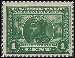 397 Mint,OG,XLH... SCV $15.00
