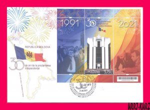 MOLDOVA 2021 Architecture Building President Palace Independence 30th Ann FDC