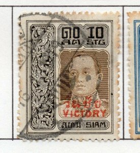 Thailand Siam 1918 Early Issue Fine Used 10S. Optd NW-100378