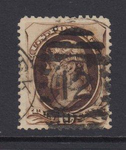 US, Sc 161, used (CV $25)