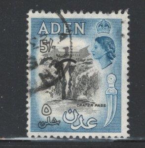 Aden 1953 Queen Elizabeth Definitive 5sh Scott # 58 U