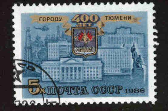 Russia Scott 5478 used cto stamp 1986