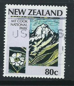 New Zealand SG 1429 VFU