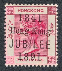 HONG KONG 66 MINT HINGE REMNANT, 1891 JUBILEE OVRPRT
