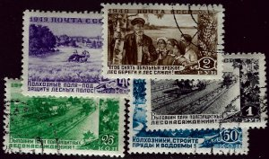 Russia SC#1394-95, 1397-99 Used VF hr SCV$41.25...Worth a Close Look!