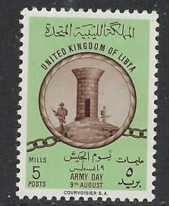 Libya 207 MH 1961 issue penciled number on back (ap6624)