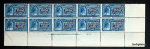 BOBPLATES Guam E1 Special Delivery Plate Block  #882 F-VF Stamps NH SCV=$4500++