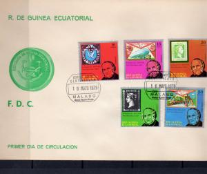 Equatorial Guinea 1979 Stamp on Stamp/Trains/Zeppelin Set (5) Perforated FDC