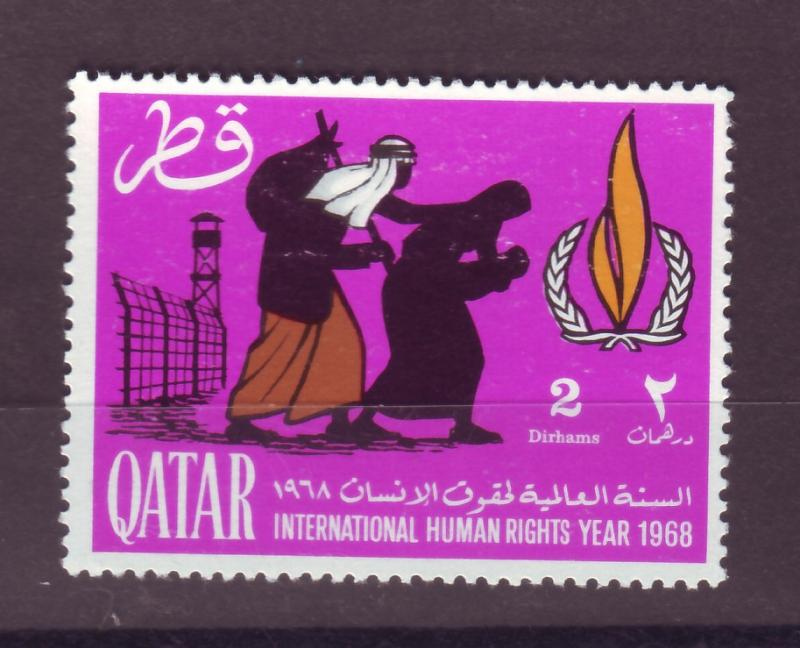 J14981 JLstamps 1968 qatar hv of set mh #133 human rights