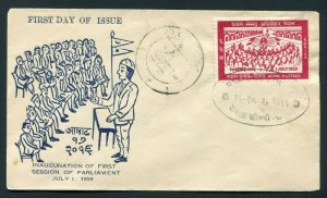 1959 Nepal FDC - Inauguration of First Session of Parliament