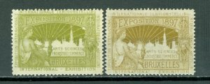 BRUSSELS, BRUXELLES EXPO 1897 2 NICE  LABELS, VIGNETTES MNH