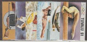 Tuvalu Scott #501-506 Stamps - Mint NH Set