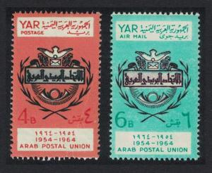 Yemen Arab Postal Union 2v SG#311-312