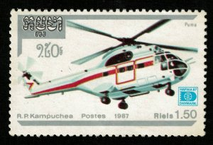 1987, Helicopter PUMA, 1.50 riels, MNH, ** (Т-9462)