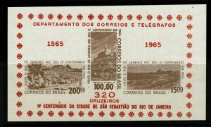 Brazil SC# 985a, Mint No Gum - S8475