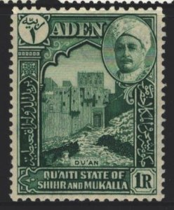 Aden Qu'aiti State of Shihr and Mukalla Sc#9 MNH - slightly tanned gum