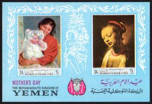 Yemen (Kingdom) Mi Block 72 (#491-92) mnh imperf s/s - 1968 - Mother's Day