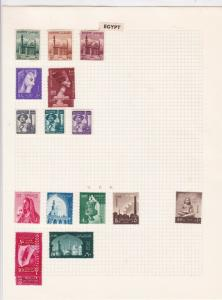 egypt stamps ref r8668