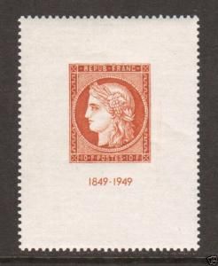 France Sc 624 MLH. 1949 10fr brown orange Ceres