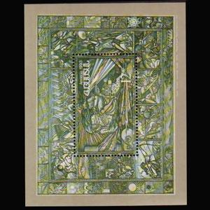 ARMENIA 1993 - Scott# 451A S/S Kojoian Painting NH
