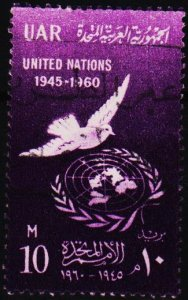 Egypt. 1960 10m S.G.648 Fine Used
