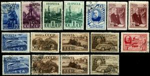 USSR RUSSIA #817-823 #838-840 Stamps Postage Set Collection MINT LH CTO OG Used