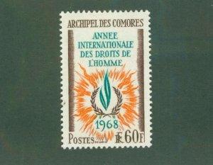 COMOROS ISLAND 76 MNH CV$ 3.25 BIN$ 2.00