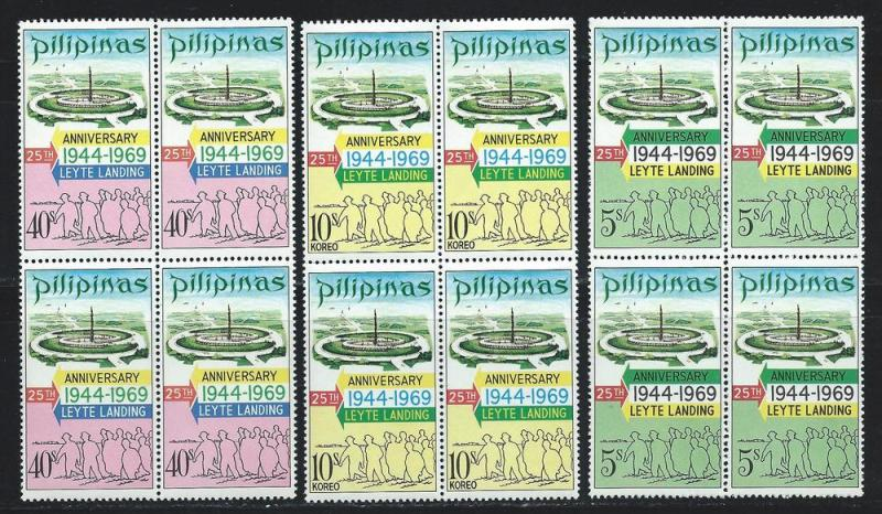 66fd1170e8 PHILIPPINES SC  1038-40 FINE MNH 1969 BKS 4   HipStamp