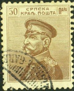 Serbia #122 Used