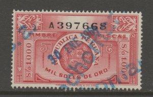 Peru fiscal revenue cinderella stamp 5-31-84
