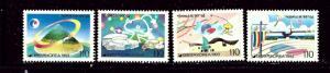 South Korea 1622-23B MNH 1993 set