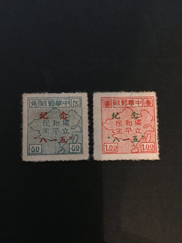 china liberated area memorial overprint stamp set, north east zone,list#75