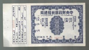 Tibet China Revenue Receipt cover  Stampless 3