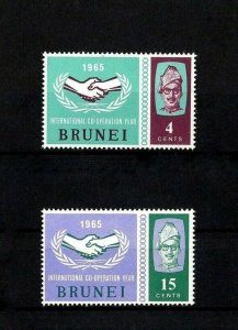 BRUNEI - 1965 - SULTAN - ICY - COOPERATION YEAR - MINT - MNH SET!