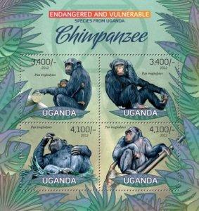 Uganda MNH S/S Chimpanzees Primates Wildlife 2012 4 Stamps