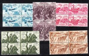 Egypt Scott 400-404 Mint NH blocks (Catalog Value $20.00)