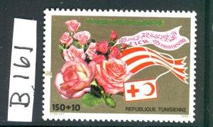 TUNISIA 1988 RED CROSS MNH #B161