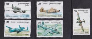 Cambodia   #1452-1456    MNH  1995  world war II aircraft