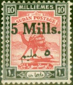Sudan 1940 5m on 10m Carmine & Black SG78a Malmime Error Fine Mtd Mint