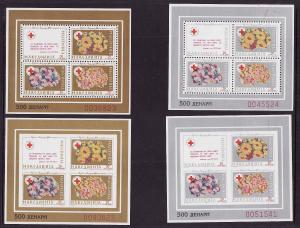 D1-Macedonia-Sc#RA24-7-four unused NH sheets,2 perf and 2 im