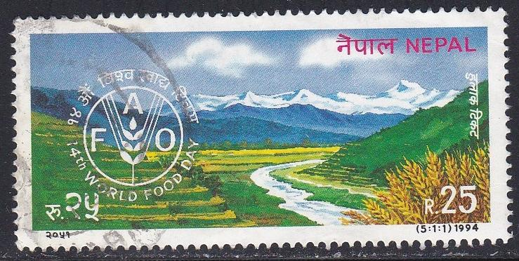 Nepal # 549, World Food Day, Used, Bend