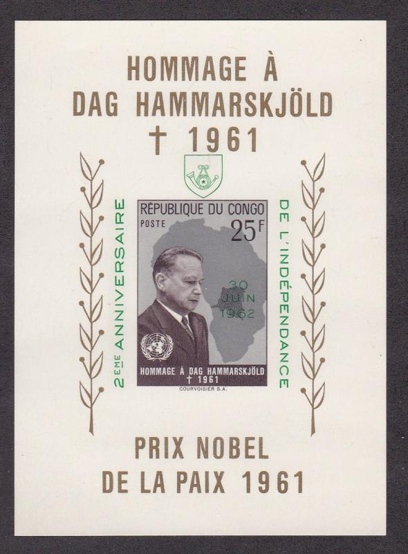 Congo Democratic Republic # 413a, Dag Hammarskjold, Overprinted, NH, 1/2 Cat