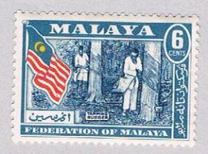 Malaya Federation 80 MLH Rubber tapping (BP22410)