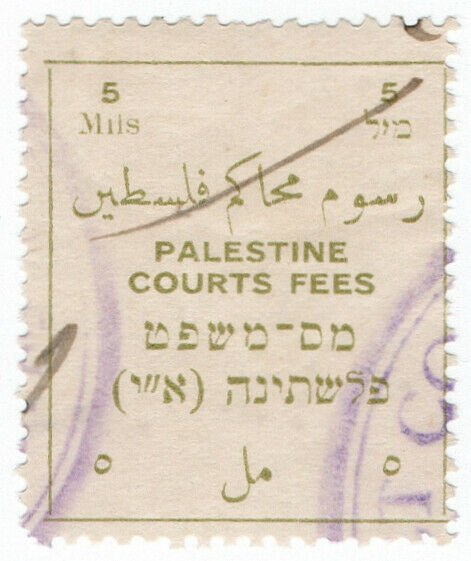 (I.B) Palestine Revenue : Court Fees 5m
