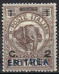 Eritrea Surcharged W/Bars (Scott #81) MH Small Thins