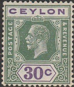 Ceylon, #239a  MH From 1921-33