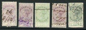 Cyprus Revenues 1881 Die I (set of 3) and 1893 Die II 1pi and 4 1/2pi